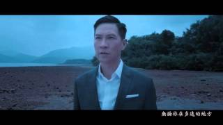 Nonton Nick Cheung Sings                            Keeper Of Darkness                 Film Subtitle Indonesia Streaming Movie Download