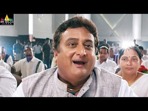 Prudhvi Raj Comedy Scenes