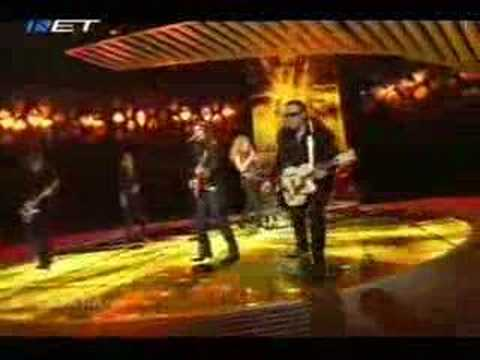 Croatia 2007: Dragonfly feat. Dado Topic | Vjerujem U Ljubav
