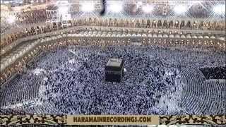 Blu-ray Sheikh Sudais Amazing Taraweeh 2012 Night 5  (Last 10 Rakah)