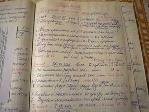мои записи в дневнике огородника (видео)