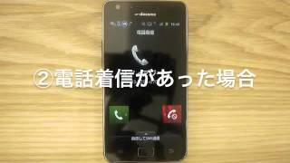 iPhone Notifications Free YouTube video