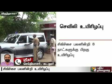 Eve-teasing--Nurse-commits-suicide