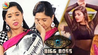 Video அந்த பொண்ணு நல்லா இருக்கட்டும் : Aishwarya Interview | Yaashika Anand, Bigg Boss 2 Tamil MP3, 3GP, MP4, WEBM, AVI, FLV Desember 2018