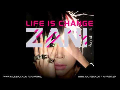 เจ็บทุกเช้า - เจ็บทุกเช้า [New Single] นักร้อง : ซานิ นิภาภรณ์ ฐิติธนการ เนื้อร้อง / ทำนอง : อุทัย บุนทรีรัตน์...