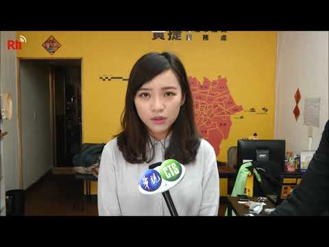 Kaohsiung/Taiwan: Pandas für den Zoo?