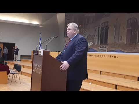 Video - Βενιζέλος : Επέστρε στα έδρανα του ΑΠΘ - Καταχειροκροτήθηκε στην πρώτη του διάλεξη