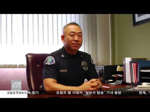 한인사회 소식 12.22.16 KBS America News