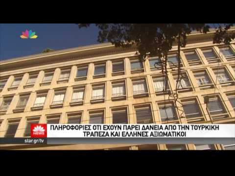 """Video - Κρατική τουρκική τράπεζα βγάζει στο """"σφυρί"""" περιουσία Έλληνα στη Ρόδο [vid]"""