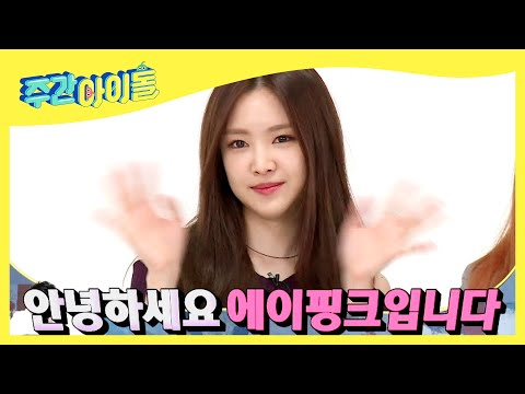 (Weekly Idol EP.308) Weekly Idol Next Week!