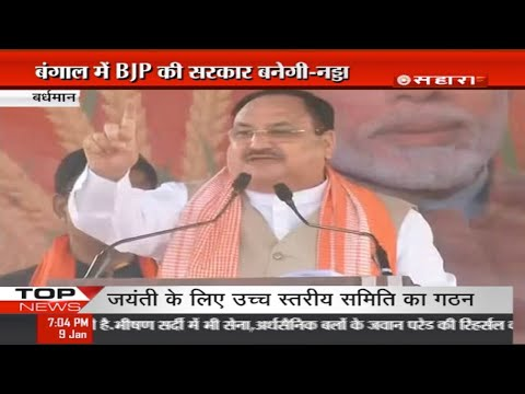 BJP President JP Nadda a day long visits to Bengal, Food served in Banana leaf at farmer's house
