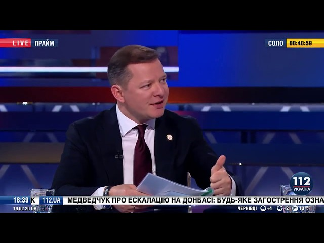 Ляшко оприлюднив висновок науковців: Вільний обіг землі загрожує суверенітету України