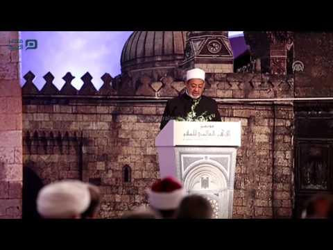 مصر العربية |  في مؤتمر عالمي للأزهر.. بابا أقباط مصر يدعو لإنهاء
