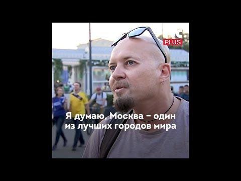 Video Иностранцы в Москве download in MP3, 3GP, MP4, WEBM, AVI, FLV January 2017