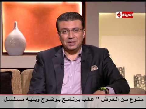 """عمرو الليثي يقدم نرمين الفقي في """"بوضوح"""" ويصفها بفتاة أحلام كل الشباب"""