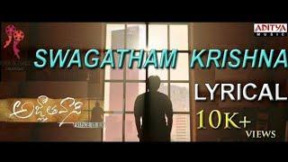 Swagatham Krishna Song Lyrics from Agnyaathavaasi - Pawan Kalyan