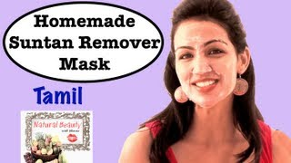 How to Make Suntan Remover Mask - Episode 1