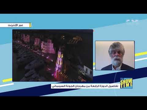لا ننوي تخفيض عدد الأفلام..مدير مهرجان الجونة عن استعدادات الدورة الرابعة