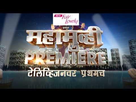 Video Pyaar Vali Love Story | Promo | 1 | Swapnil Joshi | Sai Tamhankar | Sanjay Jadhav download in MP3, 3GP, MP4, WEBM, AVI, FLV January 2017