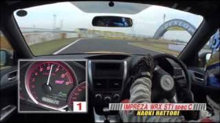Video Impreza WRX STI Spec C vs. 370Z Nismo vs. Cayman S PDK vs. BMW M3 M-DCT vs. Lotus Exige Cup 260 (HQ) MP3, 3GP, MP4, WEBM, AVI, FLV April 2019