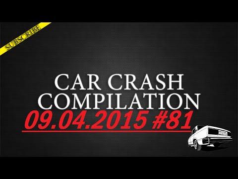 Car crash compilation #81 | Подборка аварий 09.04.2015