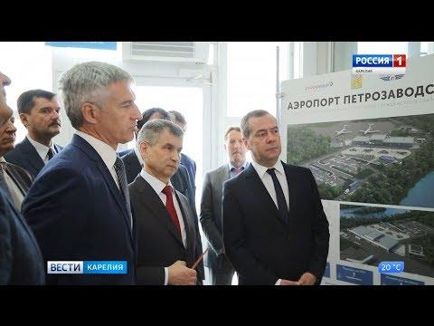 Сегодня днем в республику прибыл председатель правительства России Дмитрий Медведев - DomaVideo.Ru