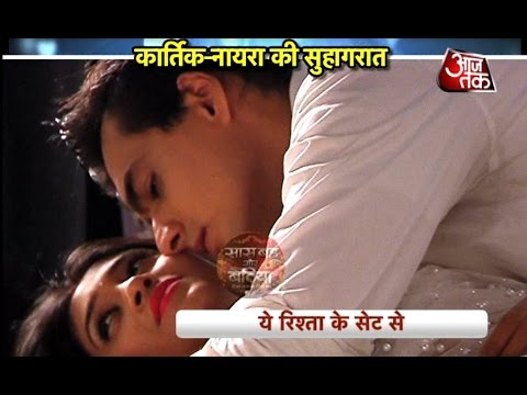 Wedding Night of Kartik and Naira in Yeh Rishta Kya Kehlata Hai
