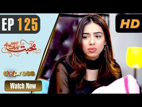 Pakistani Drama | Mohabbat Zindagi Hai - Episode 125 | Express Entertainment Dramas | Madiha