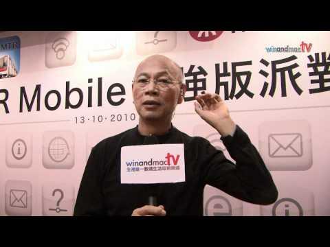 Presentan una app china imitando una keynote de Steve Jobs