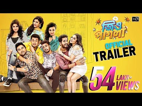 Video Jio Pagla | Official Trailer | Jisshu | Soham | Hiraan | Bonny | Srabanti | Payel | Koushani|Rittika download in MP3, 3GP, MP4, WEBM, AVI, FLV January 2017