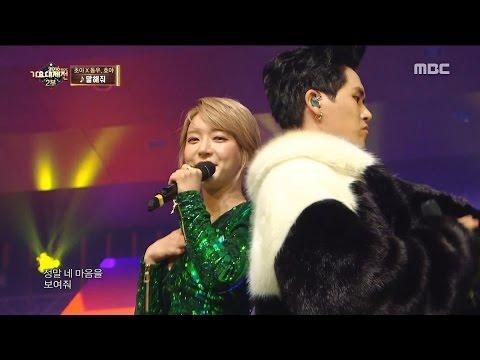 2016.12.31 – Performance d'INFINITE H et de Choa (AOA) au MBC Gayo [VIDÉO]
