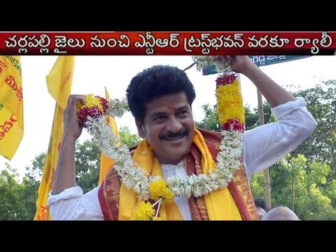 Revanth Reddy Releases From Charlapally Jail | Slams CM KCR