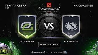 OpTic Gaming vs Evil Geniuses, The International NA QL [Jam, Alohadance]