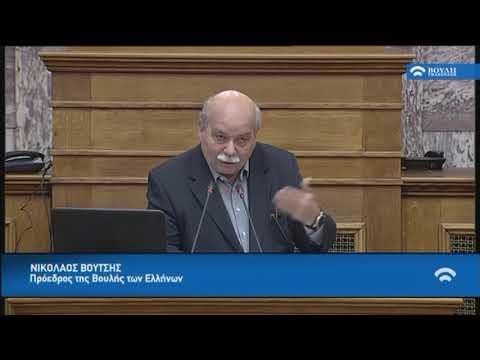 Λιτότητα και Κοινωνικά Δικαιώματα(Α! Μέρος)(16/03/2019)