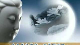 NHẠC HAY CHÚ ĐẠI BI – 大悲咒(2009版)-天籟梵音.flv