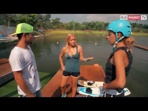 Phuket Wake Park training session