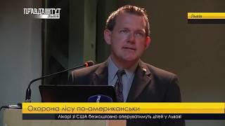 Випуск новин на ПравдаТУТ Львів за 20.09.2017