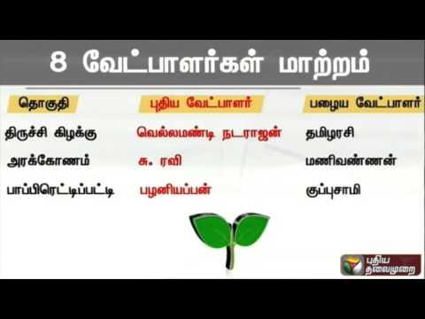 Tamil-Nadu-polls-AIADMK-changes-candidates-list-again