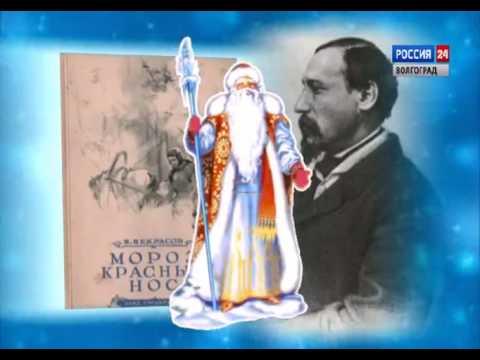 Как отмечали Новый год в Царицыне–Сталинграде–Волгограде