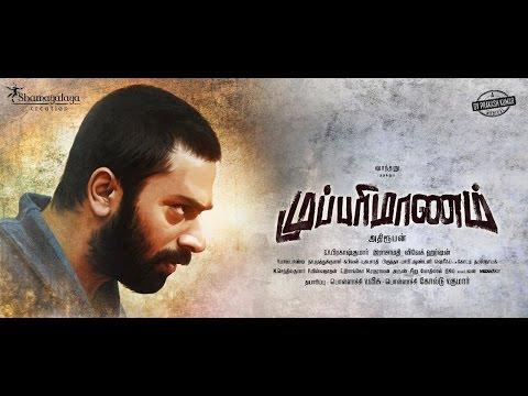 Mupparimanam Tamil Movie Official Teaser