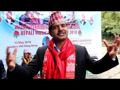 (ईन्द्रेनी टिमका कृष्ण कंडेल हङकङमा के भन्छन् ? - Duration: 9 minutes, 54 seconds.)