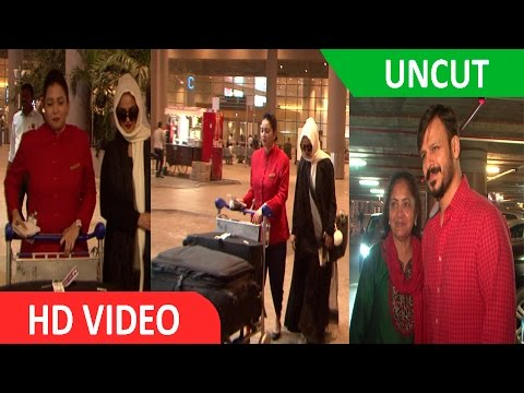 UNCUT | Rekha & Vivek Oberoi | Spotted At Airport