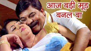 Download Lagu ANAND MOHAN BEST COMEDY SCENE - आज बड़ी मूड बनल बा - Comedy Scene From Bhojpuri Film Pawan Raja Mp3
