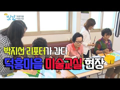 [실.뜨.기] 어르신-청년 프로젝트 광주서구문화원
