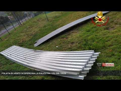FOLATA DI VENTO SCOPERCHIA LA PALESTRA | 25/09/2020