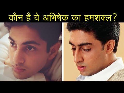 Abhishek Bachchan's LOOKALIKE Found In Shweta Nand