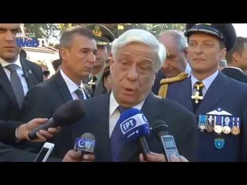 Πρ. Παυλόπουλος: «Η Ελλάδα κυριάρχως φυλάει τα σύνορα της Ελλάδας που είναι και σύνορα της Ευρώπης»