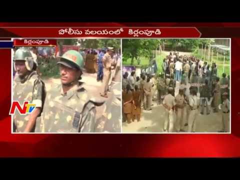 Police Obstruct Mudragada Padayatra in Kirlampudi || Kaapu Udyamam || NTV (видео)