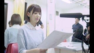 HKT48の宮脇咲良がマッチョと…/CM「わたしはこれ一杯。」(メイキング)