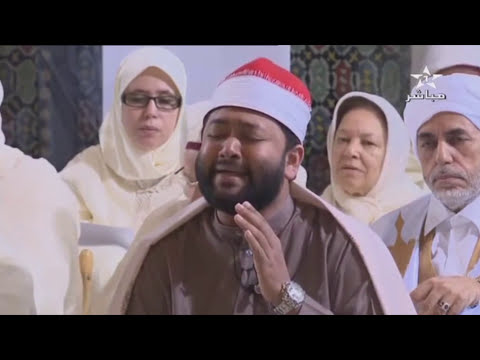 Sheikh Qari Ahmad Bin Yusuf Al Azhari Reciting In Moroccan Royal Palace-2015